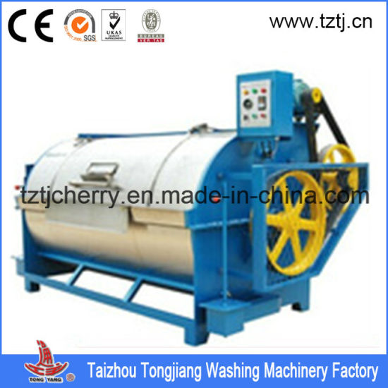 Clothes/Gloves/T-Shirts/Pants/Garment/Fabric/Linen, Bedsheet Washing Machine Hotel Laundry Equipment pictures & photos