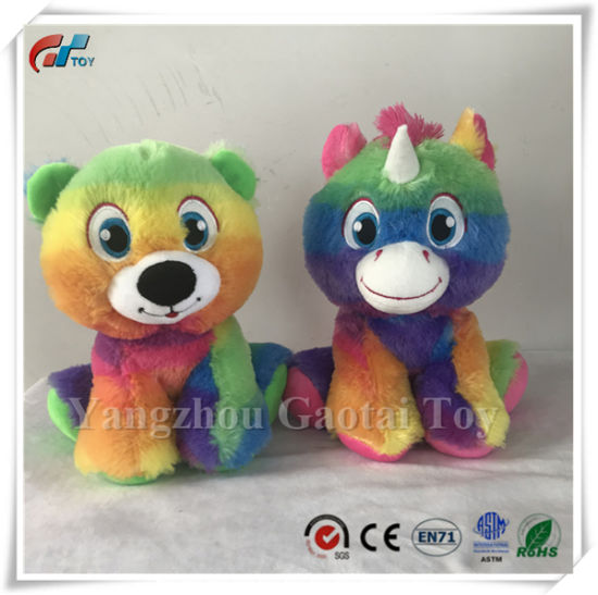 New Toy Rainbow Bear Famous Popular Soft Plush Toy for Kids