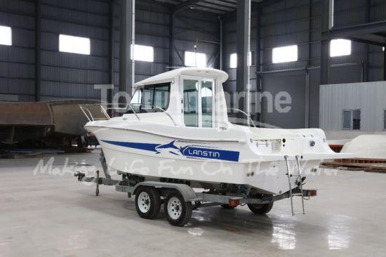 25feet /7.62m Fishing Boat/Fiberglass Boat/Power Boat/Speed Boat/Yacht/Motor Boat/Cabin Boat
