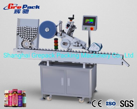 Automatic Small Ampoule Bottle Labeling Machine