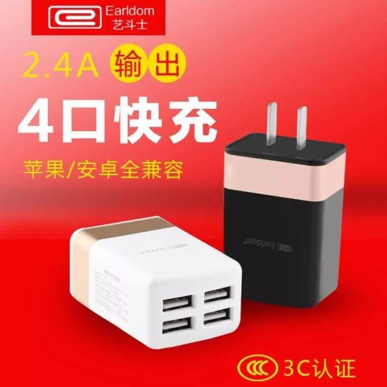Earldom Original 2.4 a Multi 4 USB Travel Fast Charger Adapter pictures & photos