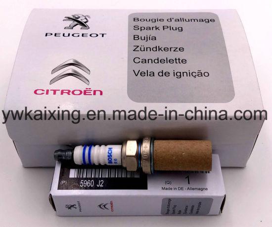 N.4 CAPS COPRIMOZZO MAK WHEELS ORIGINALI GENUINE C031 56mm 8010008520