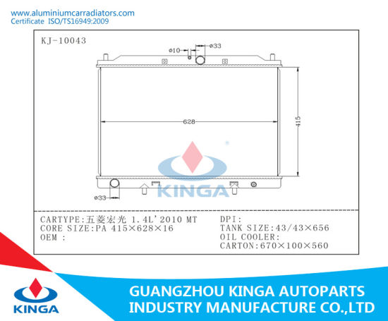 Chinese Car Wulinghongguang 1.4l′2010 Radiator in Cooling System pictures & photos