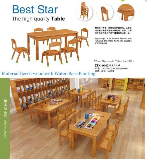 China Kindergarten Kids Rectangle Table Preschool Furniture