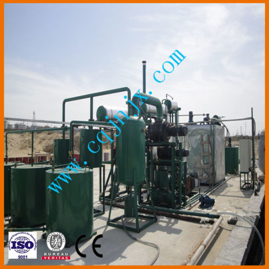 Black Synthetic Oil Regeneration Refinery to New Base Oil pictures & photos