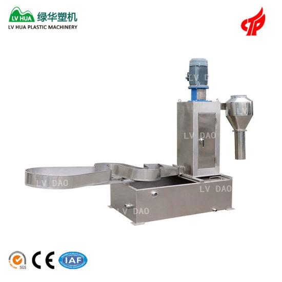 Plastic Flakes Granule Vertical Centrifugal Dewatering Machine