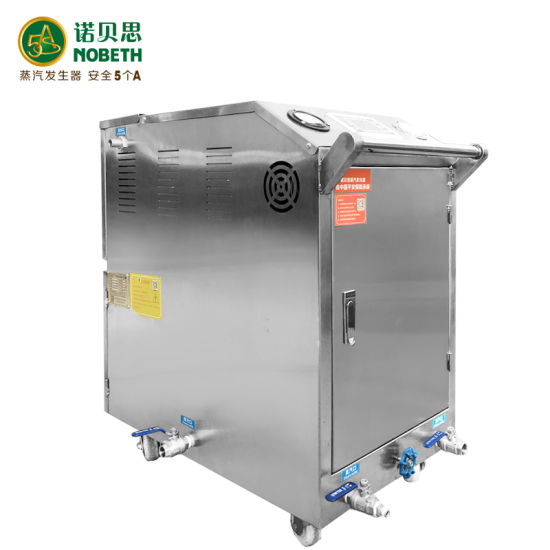 High Pressure 8bar Steam Pressure Electric Automatic Car Wash Machine Washing Machine