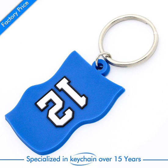 Promotion Gift Shirt PVC Label Key Chain Logo Customized Logo Engraved Gift in Box pictures & photos