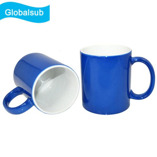 photo about Printable Coffee Mugs identify China Printable Amazing Espresso Mugs with Shade Transforming Image