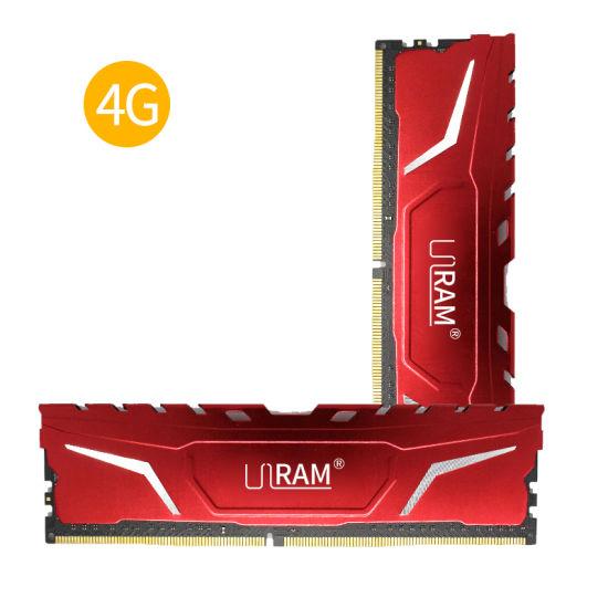 Ulike DDR4 4GB 8GB PC-2400 2666 3G Desktop Memory OEM Menory Module DDR2/DDR3/DDR4 RAM