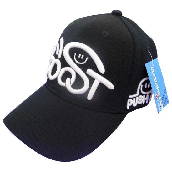 5b423c6b5 China Hot Sale Flexfit Cap with Logo 13flex04 - China Flexfit Cap ...