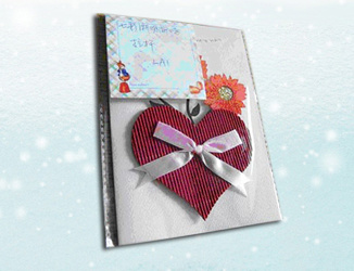 Greeting Cards, Recordble Greeting Cards, Holiday Cards