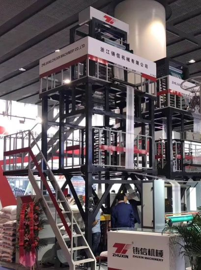 High Speed ABA Three Layer Film Blowing Machine for LDPE and HDPE