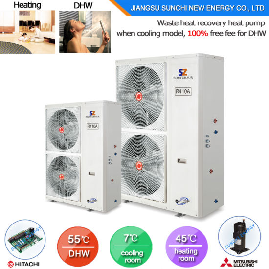 Save 70% Power 220V/ R134A 2.5kw 150L, 3.5kw 260L Outlet 60c Hot Water Air Source Heat Pump Water Heater All in One