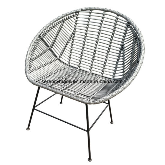 Plastic Rattan Furniture Outdoor Round Lounge Chair