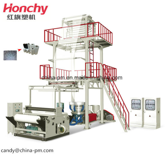Double Layer Co-Extrusion Rotary Die Head Film Blowing Machines Line