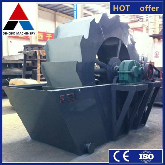 New Type Sand Washing Machine (XSD) pictures & photos