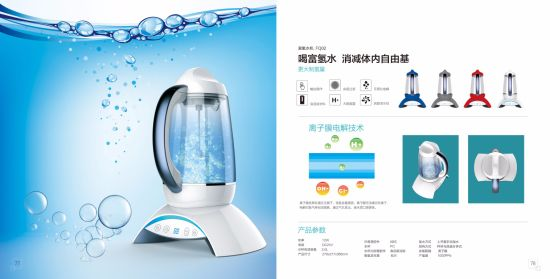 China Beauty Product Hydrogen Water Pitcher, Family Healthcare