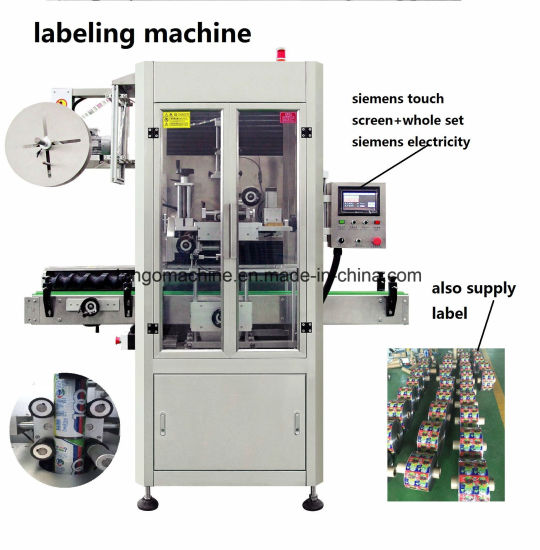 Automatic Round Bottle Square Bottle Empty Bottle Sleeve Shrink Labeller Machine for Plastic or Glass Bottle pictures & photos