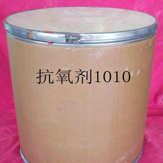 China Factory High Quality Antioxidant 1010 for Plastic - China