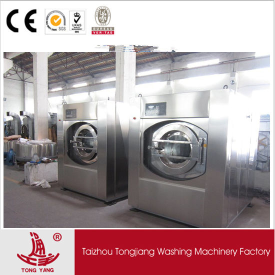 Industrial Washing Machine Price/Laundry Equipment (XTQ-100)