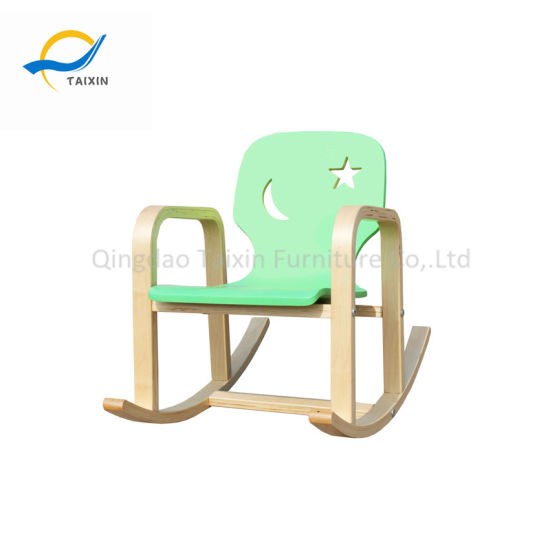Hot Sale Modern Smile Baby Rocking Chair