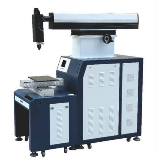 Great Shape Double Lamp Laser Welding Machine Cabinet