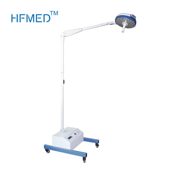 Emergency Light Mobile Operating Light Battery (YD300E LED) pictures & photos