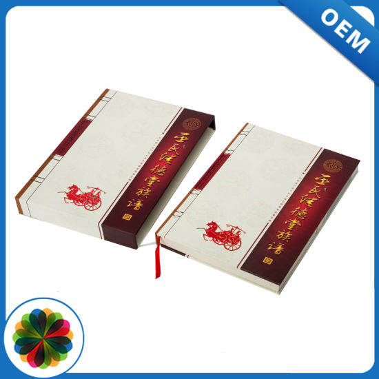 China Cheap Color Hardcover Book Printing with Slipcase - China Cmyk ...