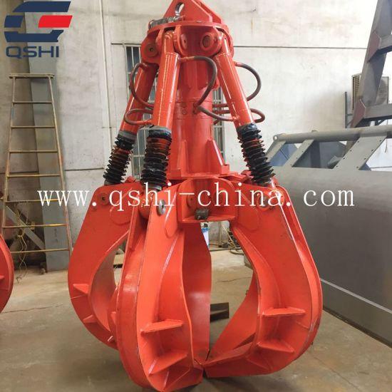 China Qshi Excavator Hydraulic Orange Peel Grab Bucket for
