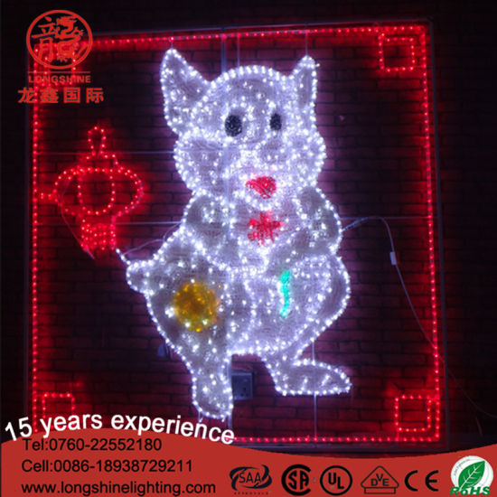 Chinese Twelve Symbolic Animals Lights for New Year Outdoor Decoration
