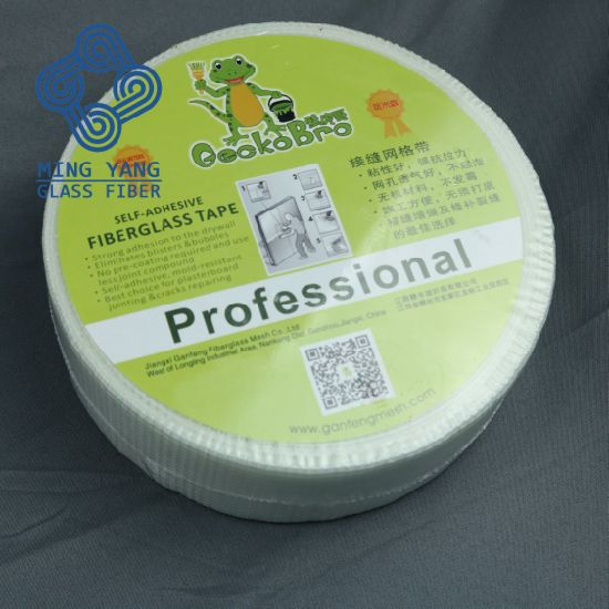 ISO Approved Manufacturer Gypsum Board Joint Tape From Jiangxi