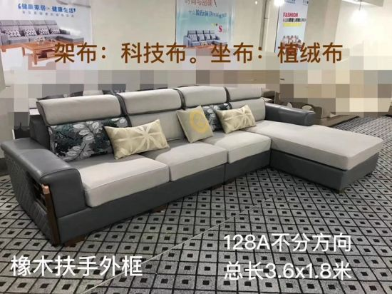 China Suede Sofa Modern Frank Furniture Settee Lounge Suite