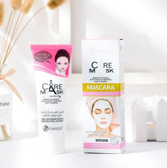 Pearl Whitening Freckle Removing Peel-off Mask