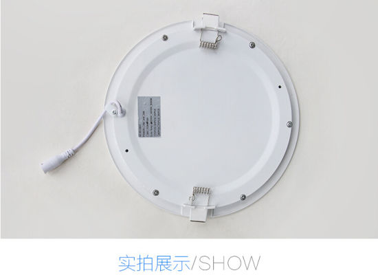 LED Spot Light/Living Room/Meeting Room/Dining Room/Bedroom Light 9W LED Panel Light pictures & photos