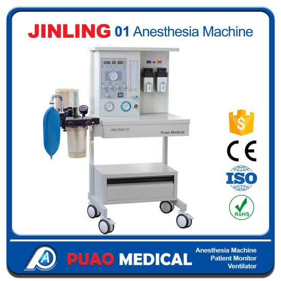 Medical Equipment Factory Product of Anesthesia Machine Jinling-01