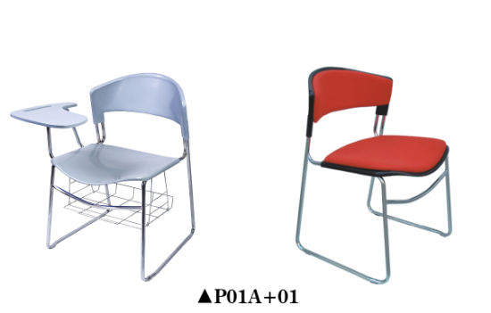 Cheap Simple Leisure Chair Plastic Chair pictures & photos