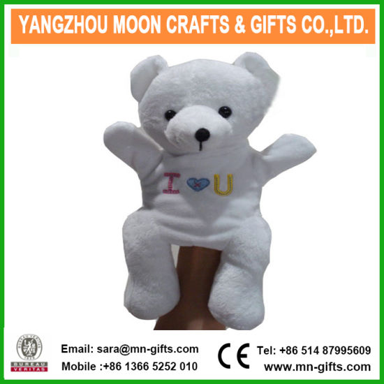 Animal Hand Puppet Kids Plush Toy pictures & photos