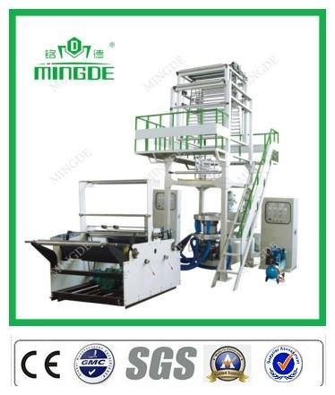 Double-Tie Co-Extrusion Film Blowing Machine