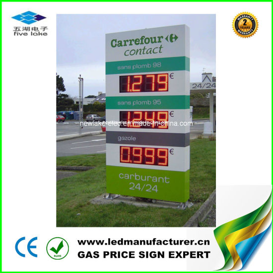 8inch LED Gas Price Changer Sign Display (NL-TT20F-2R-DR-4D-RED)