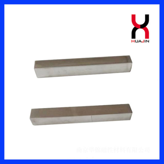 Sintered Neodymium Block Shape Stick Magnet NdFeB Permanent Rectangle Bar/Rod Magnet pictures & photos