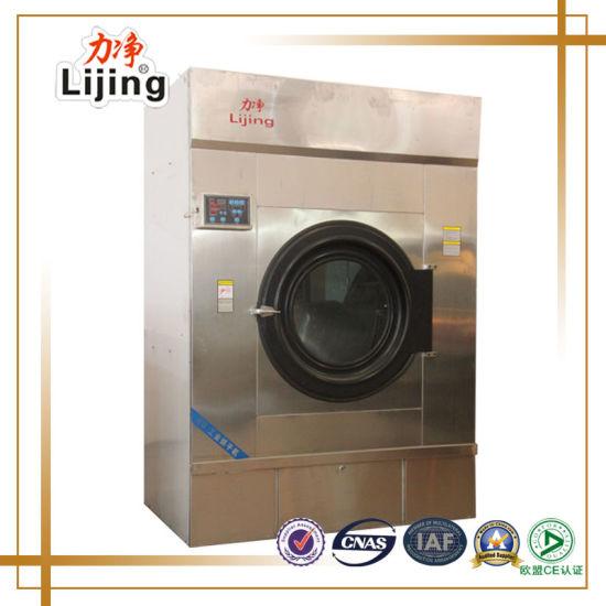 10kg Mini Industrial Electric Heating Energy-Saving Dryer (HGD-10KG)
