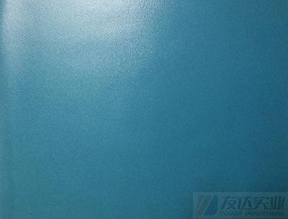 0.38mm Architecture Use Dark Blue PVB Film