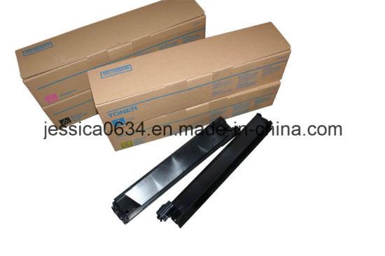 Compatible Konica Minolta C250 / C252 Tn210 Toner Cartridges