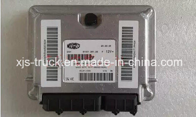 Chery Car Electronic Control Unit /Vdo (S11-3605010EA)