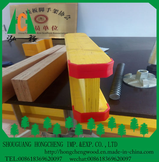 Yellow Painted Pine Wood Beam H20/H16, Pine LVL for Flange, Poplar Plywood for Web