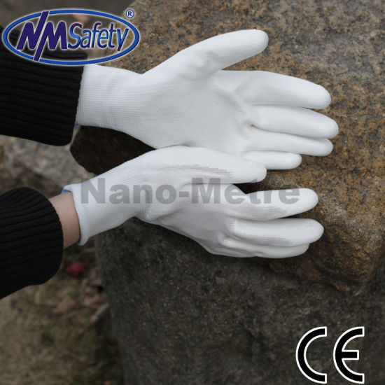 Nmsafety 13G White Polyester Palm Coated PU Glove