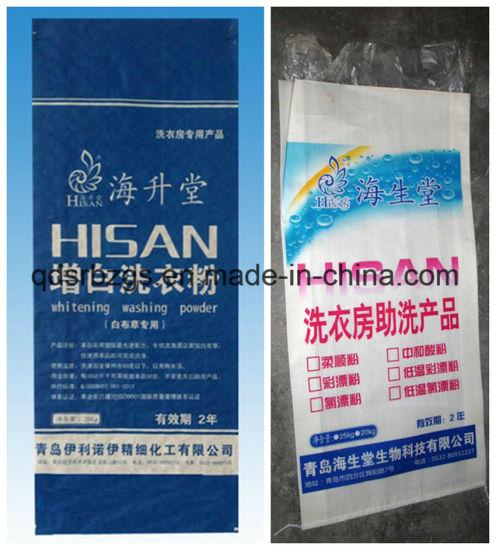 High Quality Washing Powder Plastic PP Woven Bag