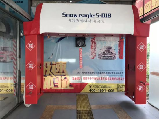 Full Touchless Automatic Car Wash Machine High Pressure Water Pump