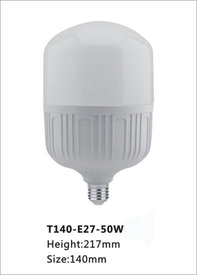 Wholesale Cheap 15W 18W 20W 30W 40W 50W Pattern LED Lighting Energy Saving Cylindrical Shape LED Light Bulb